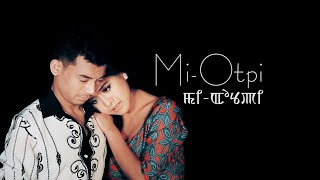 Mi Otpi - Official Music Video Release