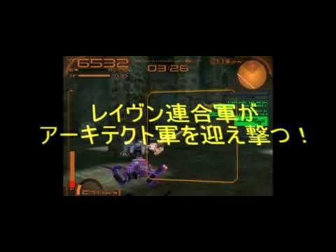 【ACNB】【ACFF】人類 VS AI スペシャルアリーナ告知PV