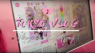 Tokyo Vlog #2 : Harajuku, Shibuya 109, Roppongi