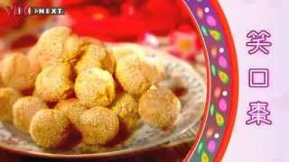 賀年小食 - 油角、糖環、煎堆、笑口棗