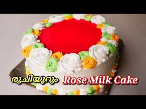 രുചിയൂറും Rose milk cake||Cake recipes malayalam||cakes in malayalam||Cake recipe