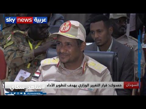 خروج وزراء من حكومة عبد الله حمدوك تمهيدا لتشكيل حكومة جديدة  - نشر قبل 13 دقيقة