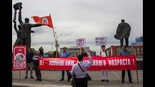 Митинг в Новосибирске Пенсия Стоп60  и цена на бензин?
