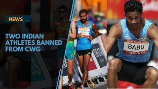 Commonwealth Games Federation bans two Indian athletes