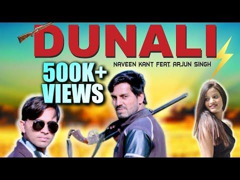 Dunali   Arjun Singh   Mahi   Latest Haryanvi Songs Haryanavi 2018