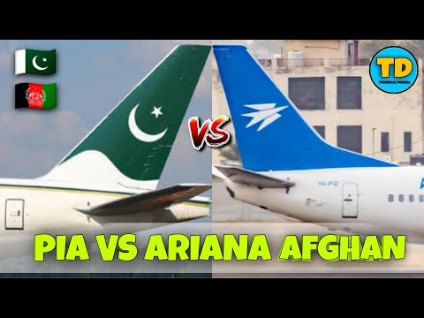 Pakistan International Airlines VS Ariana Afghan Airlines Comparison 2020!