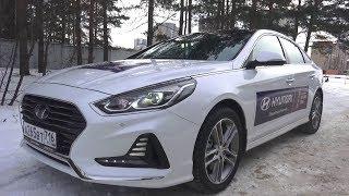 Шикарный Бизнес Седан в Топе Я в Шоке 2017 Hyundai Sonata 2.4 GDI. Обзор.