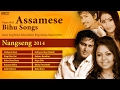 Download Superhit Assamese Bihu Songs | Zubeen Garg | Bornali Kalita | Achurjya Barpatra MP3 song and Music Video
