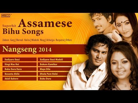 Superhit Assamese Bihu Songs   Zubeen Garg   Bornali Kalita   Achurjya Barpatra