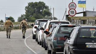 Кто отбирает у крымчан вещи на границе?   Радио Крым.Реалии
