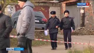 Убийство гендиректора строительной компании совершено в Саратове