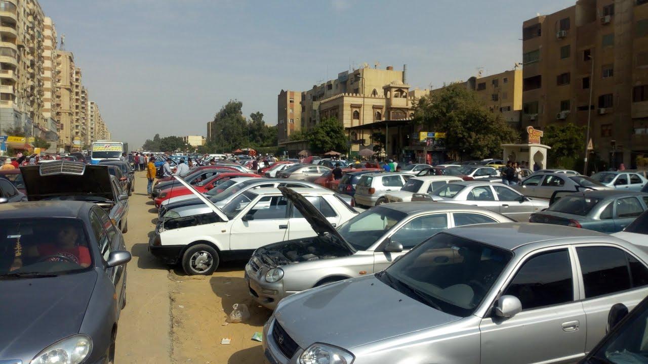 اسعار السيارات المستعملة فى سوق السيارات بمدينة نصر 2020 والنهاردة السوق كان زحمة جدا ⁉