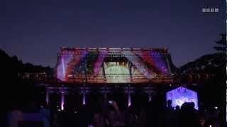 奈良県橿原市の橿原神宮で4月1日、神武天皇のイメージ映像を映し出すライトアップイベント「光の伝説」が始まった。春の神武祭にあわせた...
