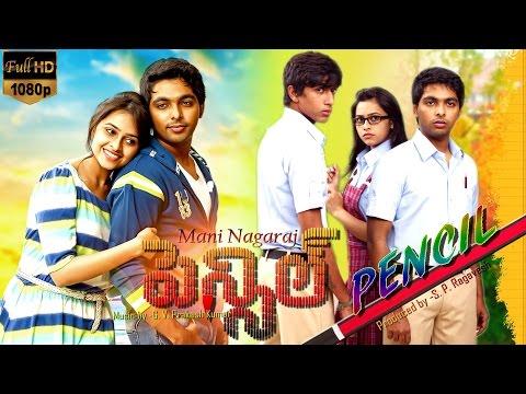 Pencil Latest Tamil Full Movie 2016 | Tamil Campus Movie | G V. Prakash  Sri Divya  Movie 1080