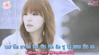 [Karaoke] Tiffany SNSD - Because Its You (Love Rain OST)(Thai Lyric & Translate)