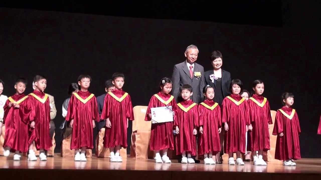 2013 九龍塘宣道幼稚園畢業典禮 - 畢業証書 - YouTube