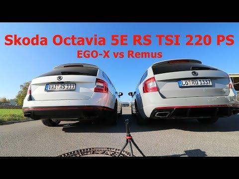 Skoda Octavia 5E RS TSI Remus vs EGO-X