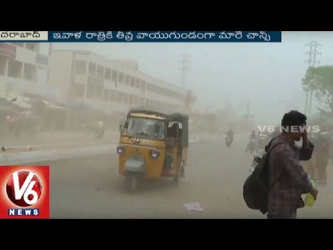 Cyclone Mora : Heavy Rains Expected In Odisha And Northeast