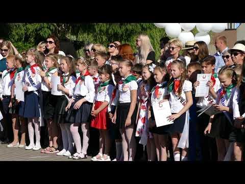 Гимназия №1 г. Лида. Линейка Начальной школы. 31 мая 2018 г. ч.1