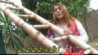 Pashto Tele Film - Awlaad Part 12 Final