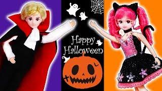 リカちゃん ハロウィンの衣装を手作り工作❤️100円ショップの材料で黒猫に変身🍭おもちゃ 人形 アニメ