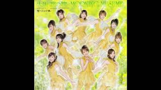 Disclaimer: I don't own Morning Musume or any of their songs! Pleas...