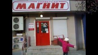 МАГАЗИНЫ БРЯНСКА-МАГНИТ1(на нашем канале стартует новая рубрика -МАГАЗИНЫ БРЯНСКА. В этом видео мы расскажем о магните в Советском..., 2016-04-26T09:35:15.000Z)