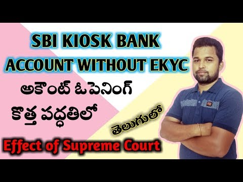 SBI KIOSK ACCOUNT OPENING PROCESS WITHOUT EKYC | Effect of Supreme Court on Aadhar | OTP