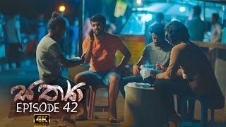 Sathya | Episode 42 - (2020-11-29) | ITN Thumbnail