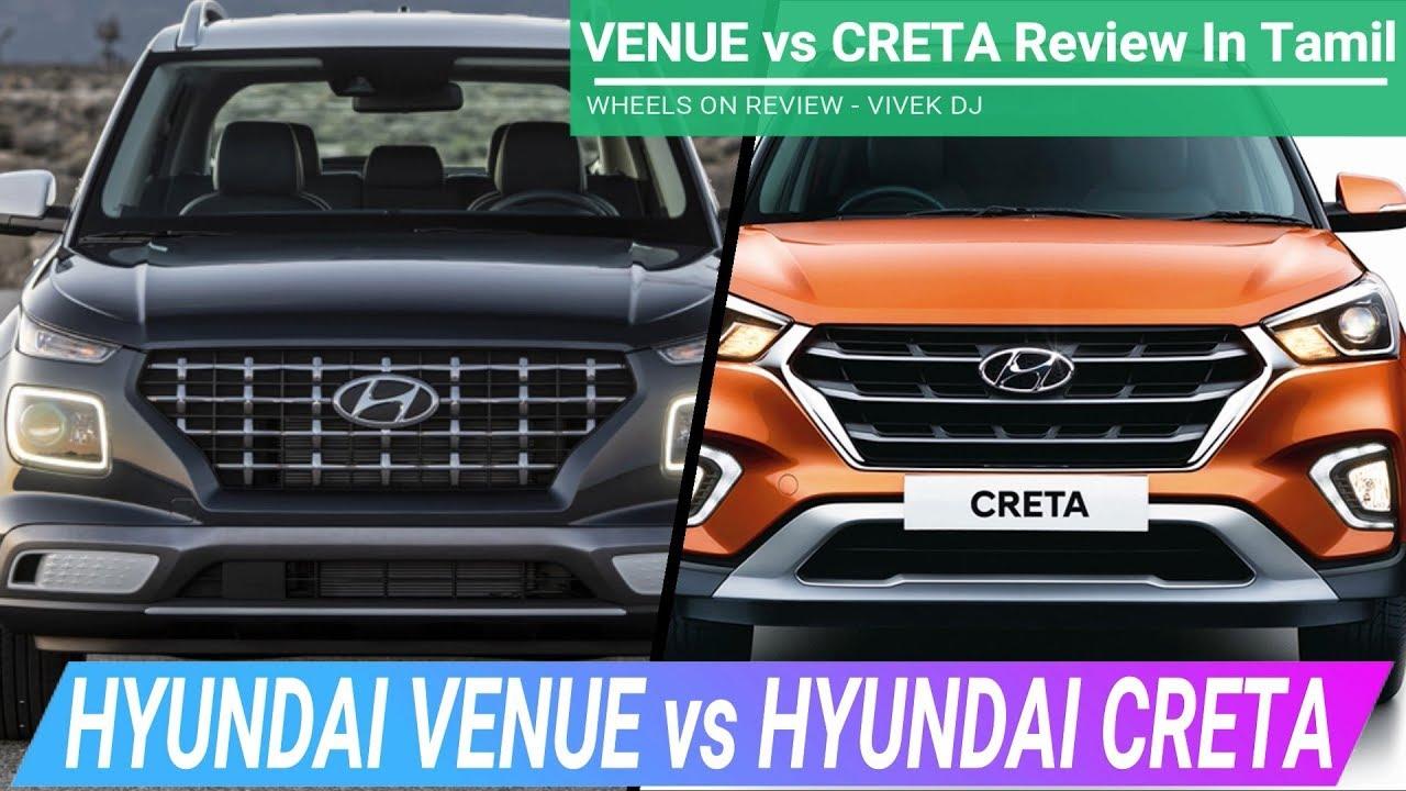 Hyundai Venue Vs Creta Comparision Review In Tamil Wheels On Review Youtube