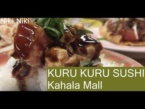 KURU KURU Sushi BEST Quick Sushi