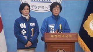 [세계타임즈TV] 더불어민주당 김상희·이수진·허영 후보…