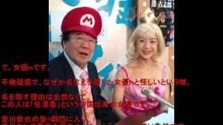 愛川欽也さん、亡くなりましたが、認知症の噂とならんで女優nとの不倫疑...