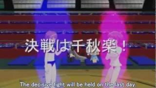 【MMD CUP 8 Preview Eng Sub】 Dosukoi! Makoto-kun 【MMD × Idolm@ster】
