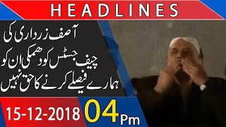 News Headlines 04:00 PM | 15 Dec 2018 | 92NewsHDUK
