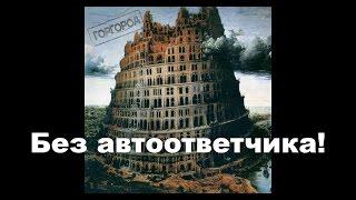 "Download Oxxxymiron - ""ГОРГОРОД""  Весь альбом без автоответчика! (2015) Mp3 and Videos"