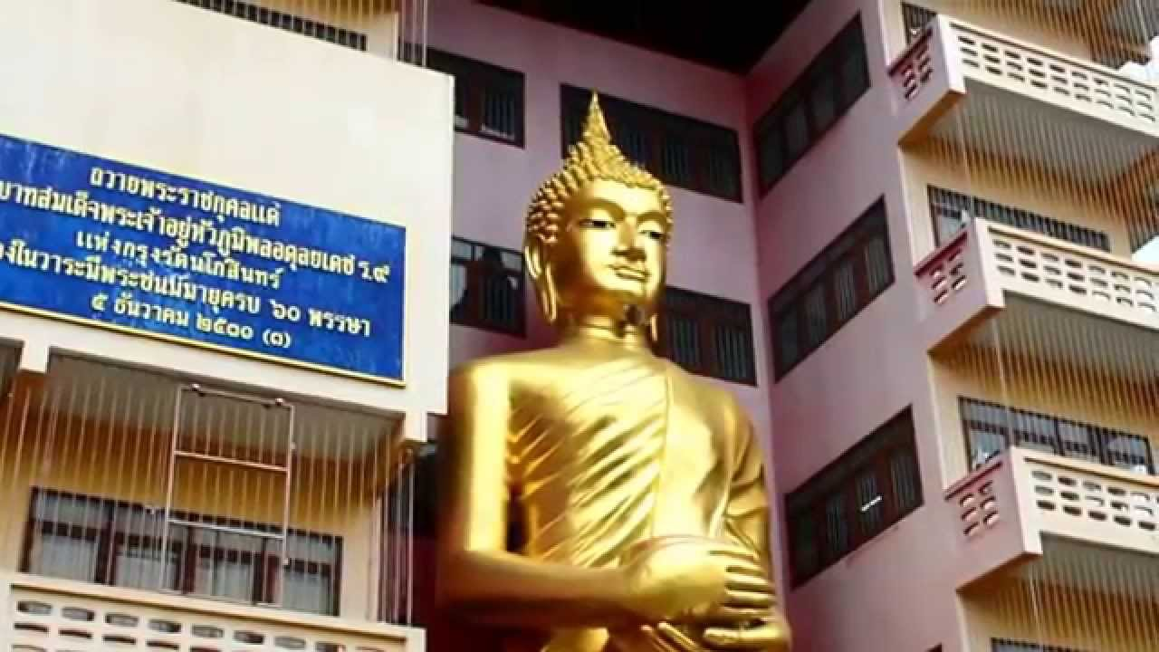 หลวงพ่อเงินไหลมาเทมา เชื่อว่าประทานลาภมาก วัดท่าซุง อุทัยธานี -  | https://tookhuay.com/ เว็บ หวยออนไลน์ ที่ดีที่สุด