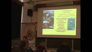 Зорина Зоя - Концепция Л.В. Крушинского «Биологические основы рассудочной деятельности животных»