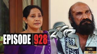 Sidu Episode | 928 26th February 2020 Thumbnail