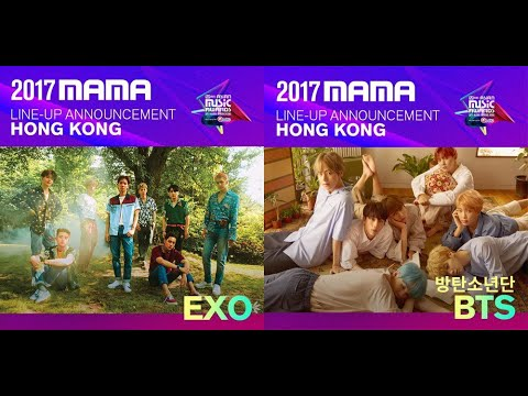 '2017 MAMA' announces its second lineup of artist performers + their performance locations