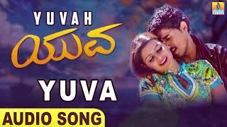 Yuva - Song | Yuvah - Movie | Gurukiran | Kaviraj | Karthik | Jhankar Music