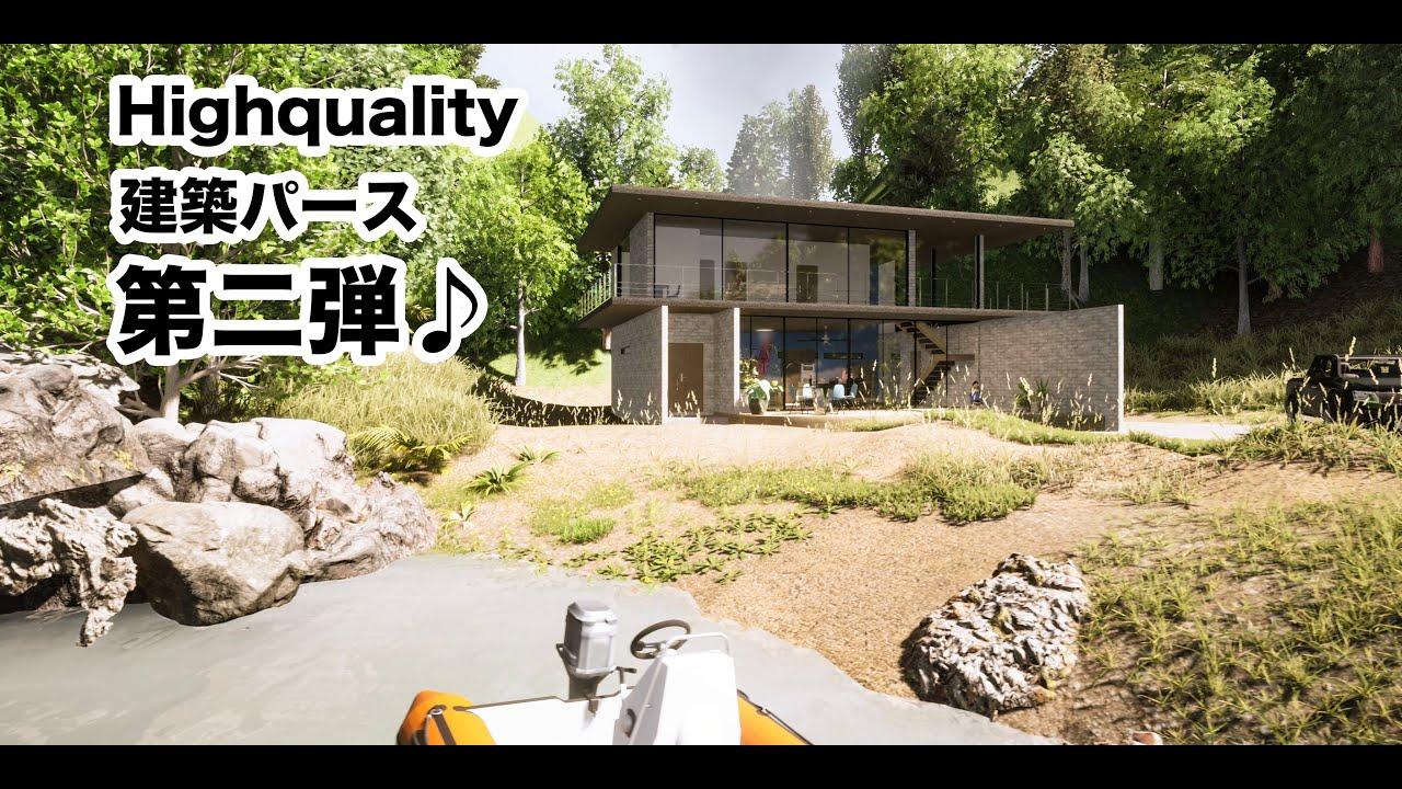★4K★ハイクオリティパース★第二弾!
