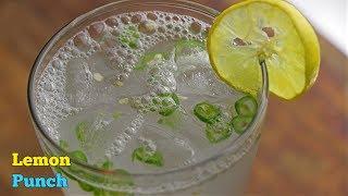 Lemon Punch   మళ్ళీ మళ్ళీ తాగాలనిపించే లెమన్ జ్యూస్   How To Make Lemon Juice