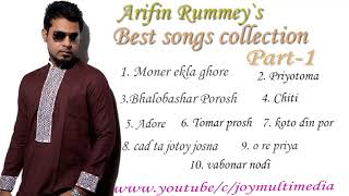 Best of Arfin Rumey bangla songs collection 2018 part-1 |Top10| Bangla Hits album collection