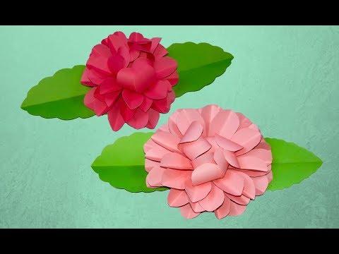 DIY:Dahlia Flower Made With Colour Paper- Small Paper Dahlia
