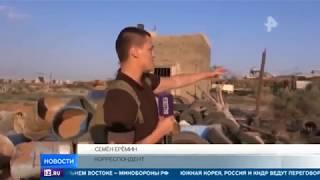 Железную дорогу к Дамасской международной ярмарке восстановили в Сирии