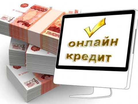 Банк подал в суд по кредитной карте долги свыше 300 тыс спишут