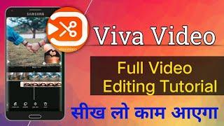 चिरायु वीडियो से वीडियो संपादन कैसे करे | चिरायु वीडियो पूर्ण वीडियो संपादन ट्यूटोरियल screenshot 1