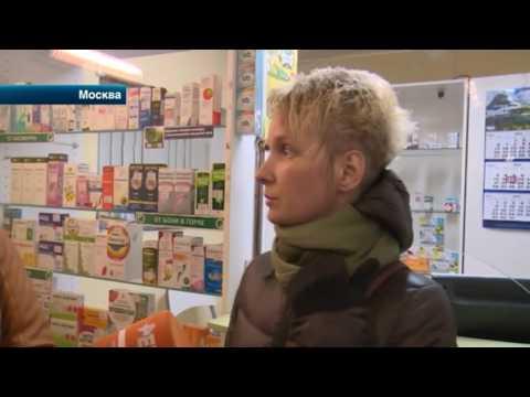 восточные женщины москвы ищут сэкс знакомства