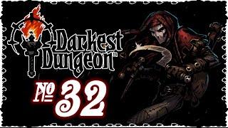 Darkest Dungeon - Episode 32 (Adventuring with Friends)